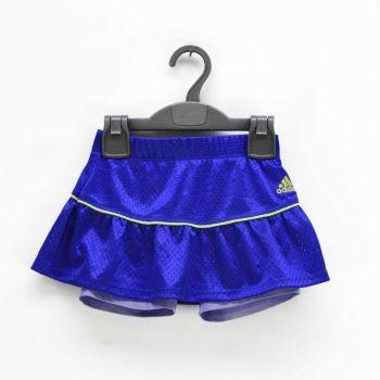 Girls Sports Skirt