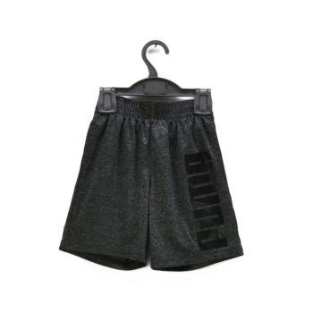 Boys Gray Sports Shorts
