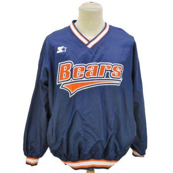 Vintage Starter Pro Line Chicago Bears Pullover NFL Jacket